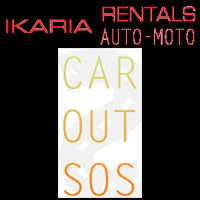 Caroutsos Car Moto Rental