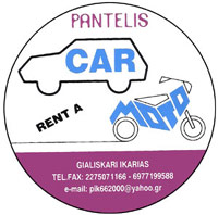 Pantelis Car Moto Rental